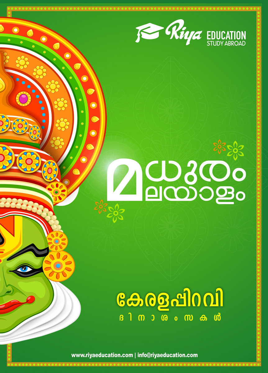 Hanuman chalisa (full song) shravan, sneha, aparna, armaan.