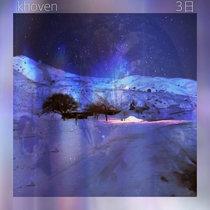 3日 (Remaster) cover art