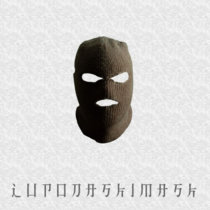 LUPODASKIMASK cover art