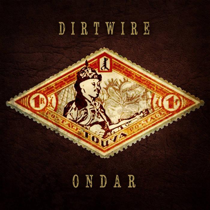 Ondar EP cover art