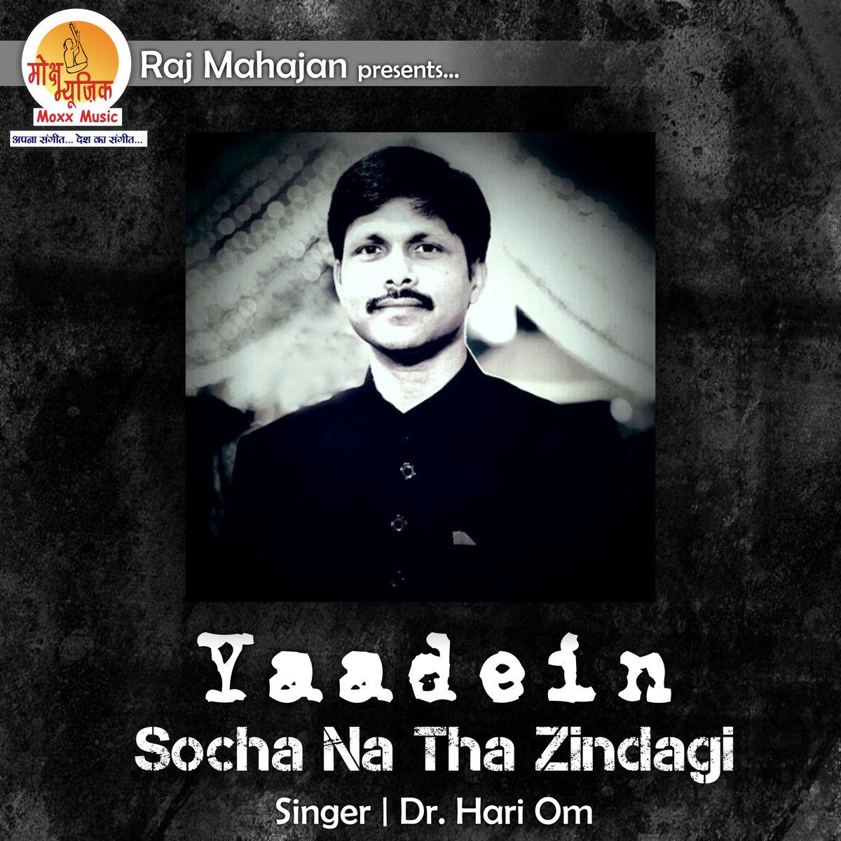 Bewafa sanam hindi songs