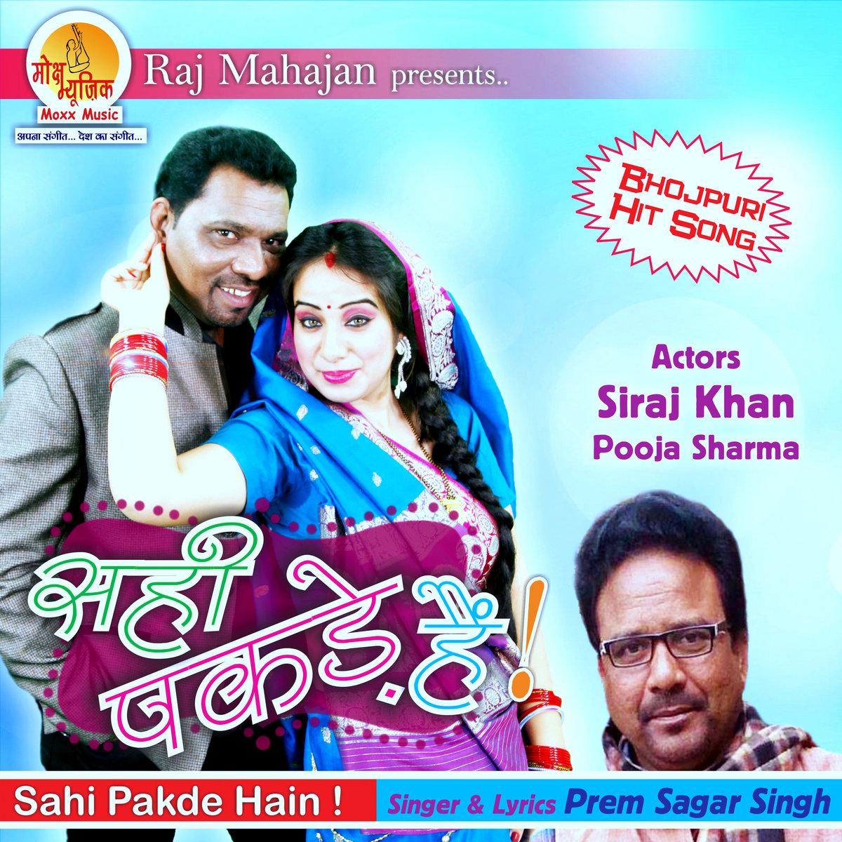 Malayalam Movie Download Ang Se Ang Laga Lay | depecconssec