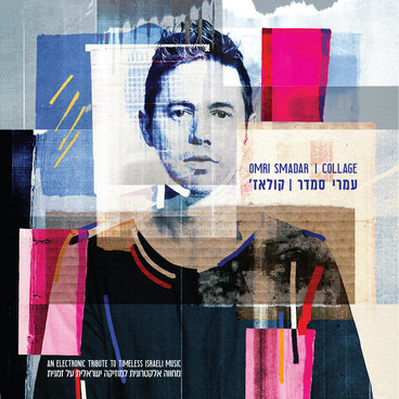 Collage: An Electronic Tribute to Timeless Israeli Music main photo