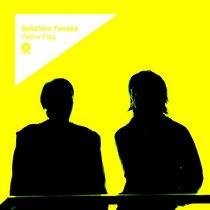 Yellow Flag EP cover art