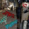 Da Streets Need A Prophet Cover Art