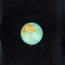 Rev - Au - Tokyo System 02 (David Duriez Brique Rouge Mix) [2020 Remastered Version] cover art