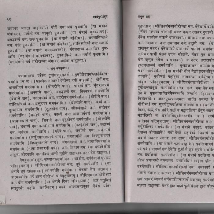 Khushwant Singh Book Jannat Pdf
