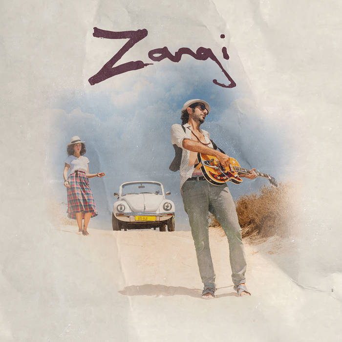 Zangi - איתי זנגי