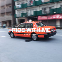 Ride with me cover art