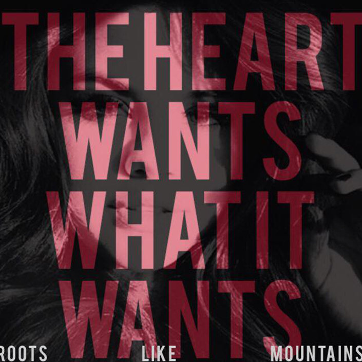Selena Gomez The Heart Wants What It Wants Album