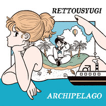 Rettousyugi cover art