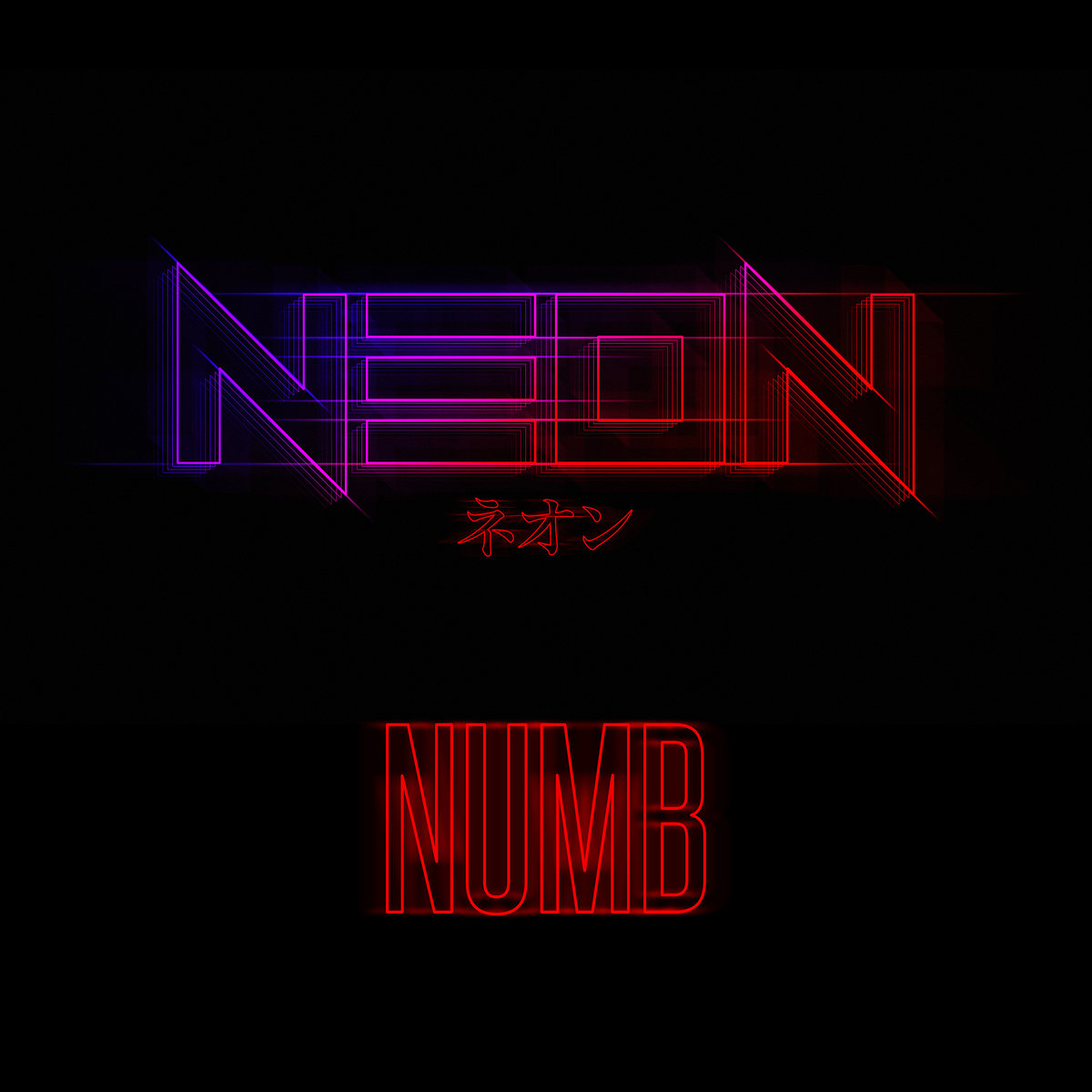 Numb (Linkin Park Remix) | NEON