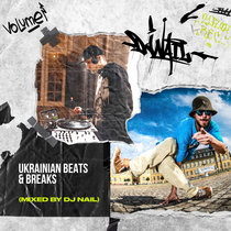 Ukrainian Beats & Breaks (mixed by Dj Nail) cover art