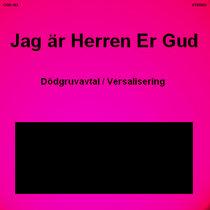 Dödgruvavtal / Versalisering EP cover art