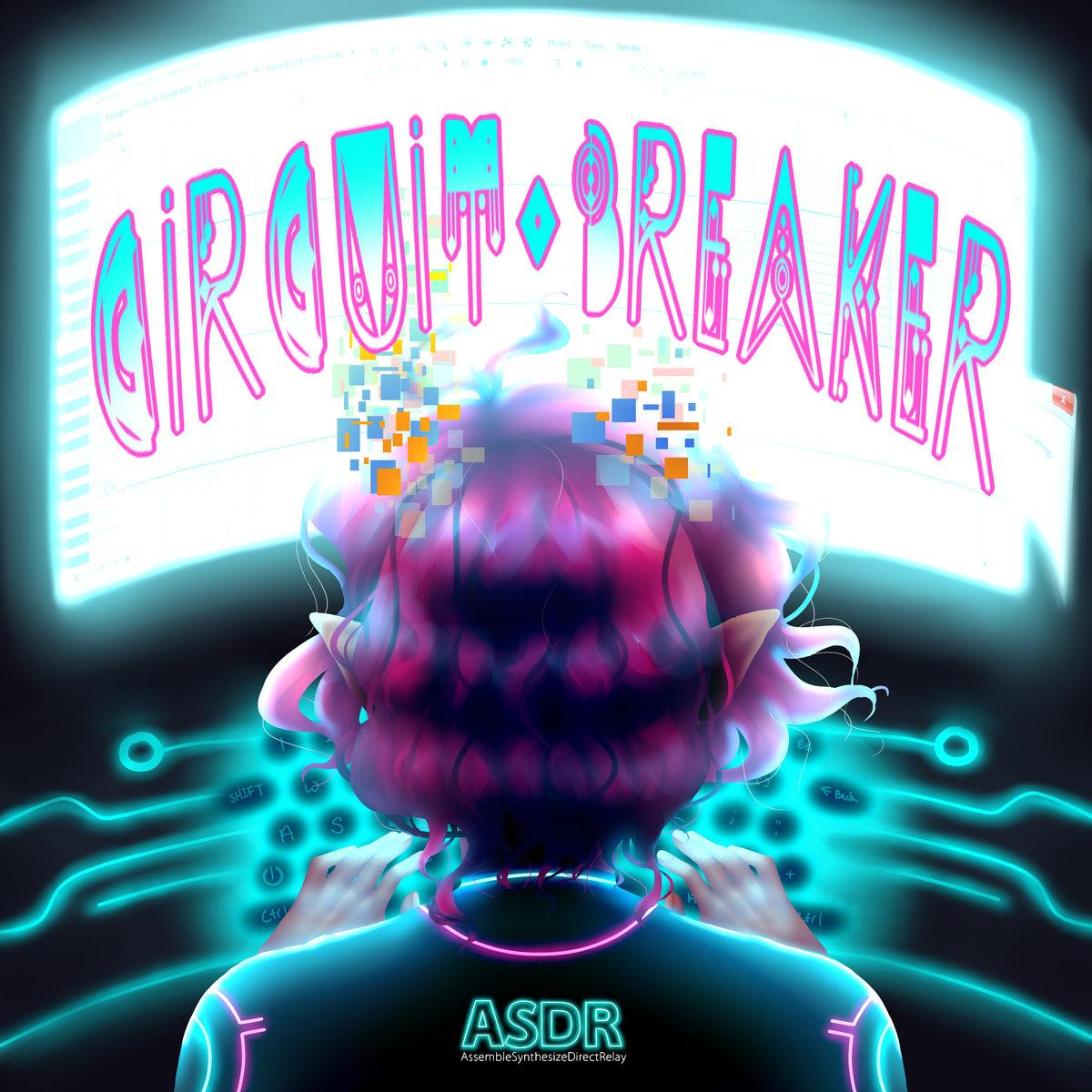 Circuit Breaker / ASDR