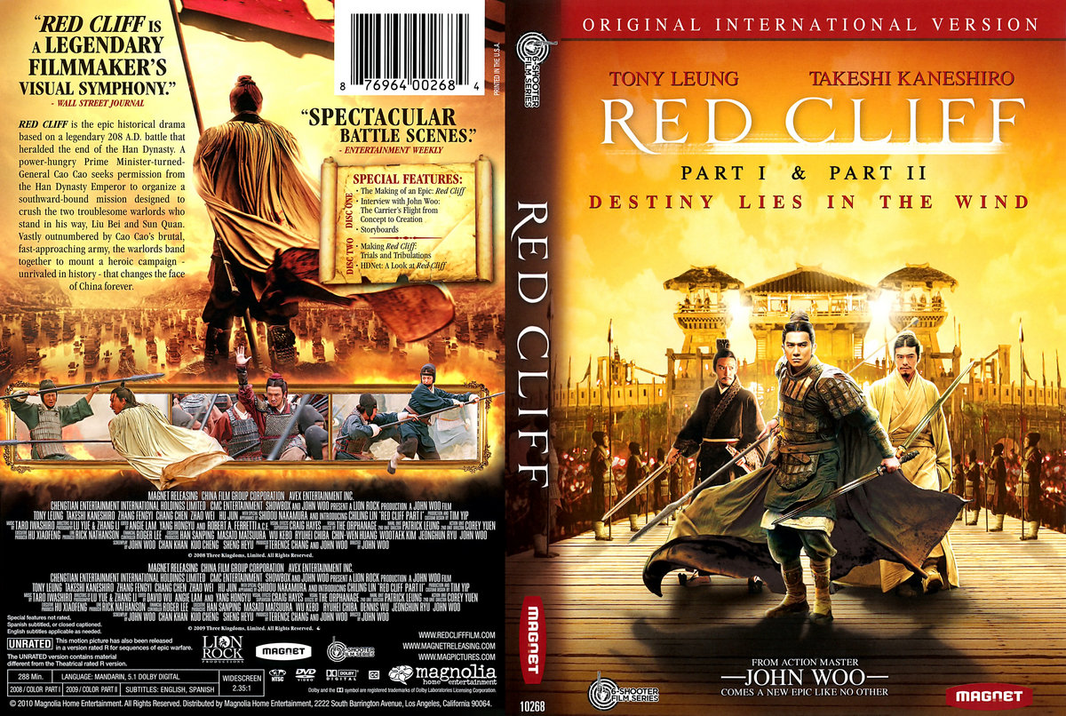 red cliff 2 full movie in hindi download 300mb