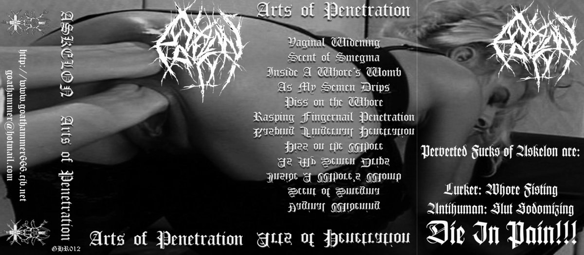 Vaginal penetration noise