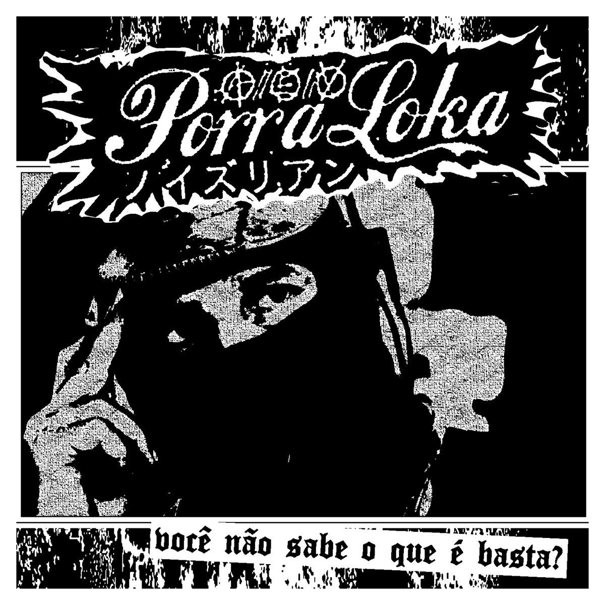From Voc No Sabe O Que Basta By Porrloka