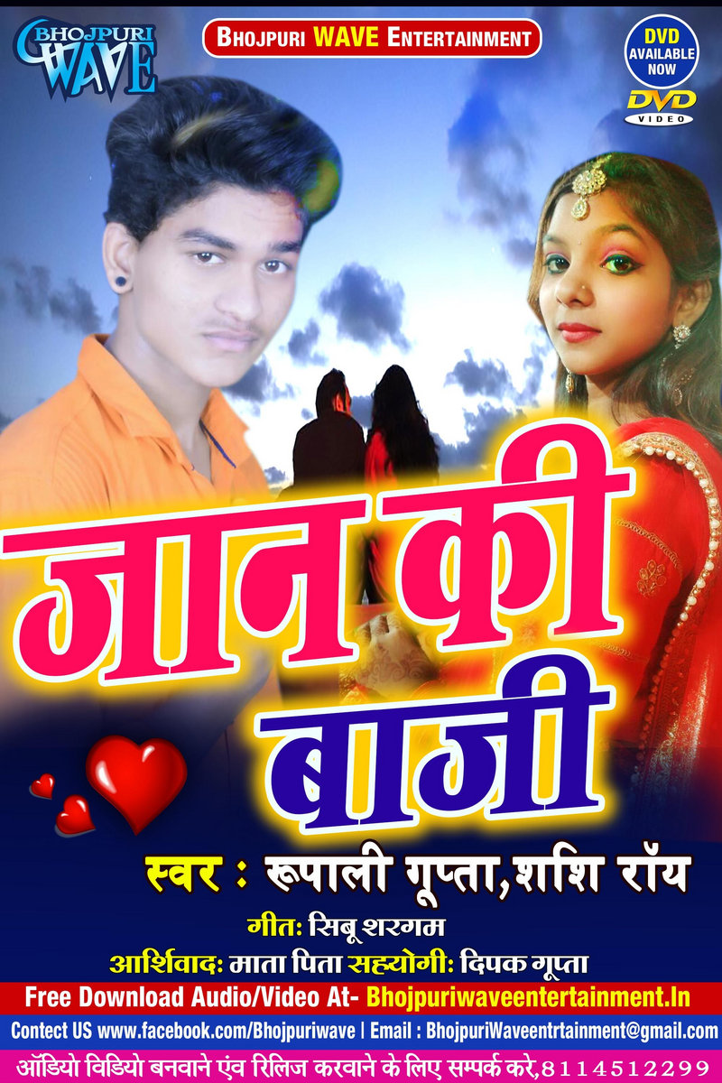hindi hd video songs 1080p free download for mobile