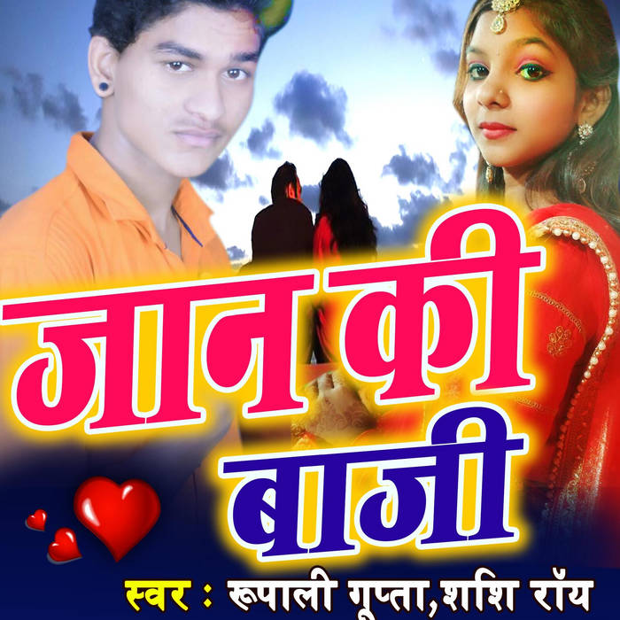 video song hindi film.com