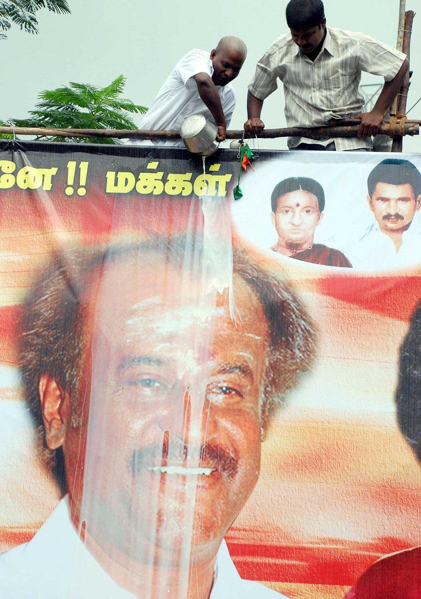 Chandramukhi Tamil Movie Free Dvdrip