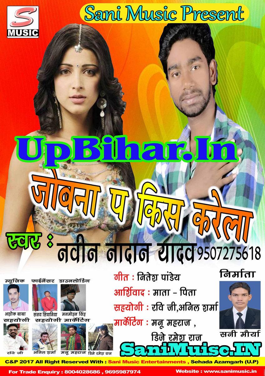 Download Video The Paap Ki Aandhi Full Movie Mp4 Obedmaxi
