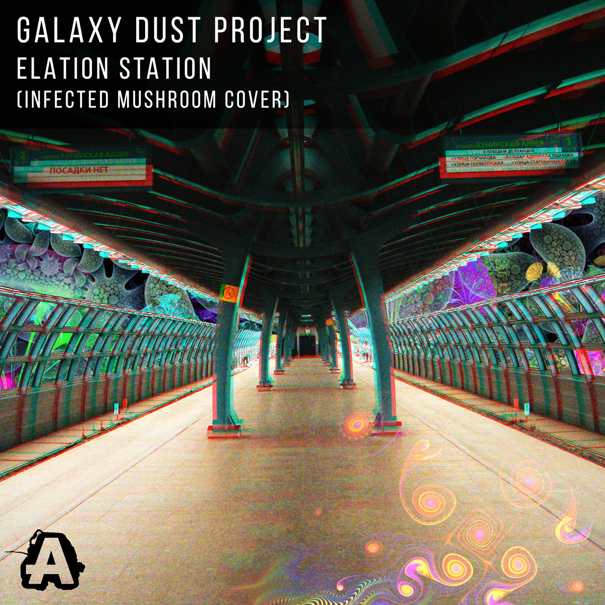 Infected Mushroom Songs Ideal elation station (infected mushroom cover) | galaxy dust project