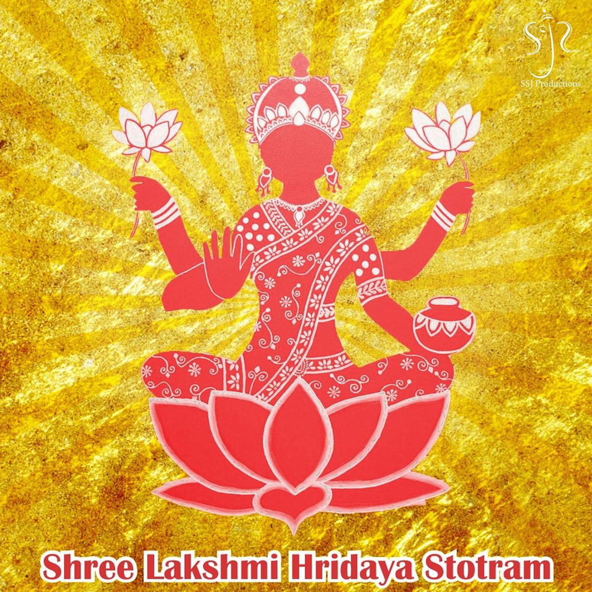 Shree Lakshmi Hridaya Stotram | SSJ Productions