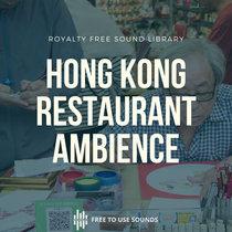 Restaurant Interior Walla Sounds Hong Kong Soundscape cover art