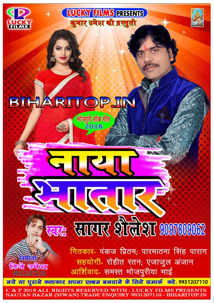 Saajan film ka hindi movie song download