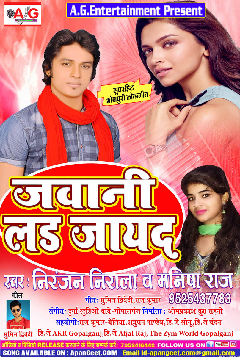 Best Of Kumar Sanu Mp3 Songs Free Download Zip File Romantic
