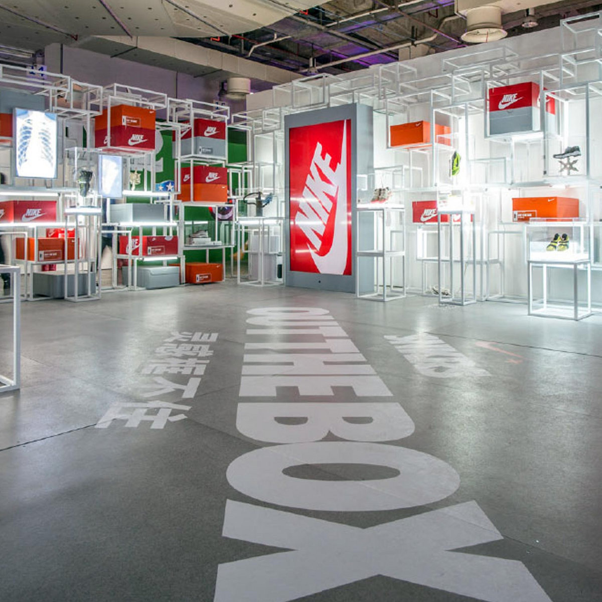 Nike Shanghai Expo (Soundscapes) | Coda to Coda