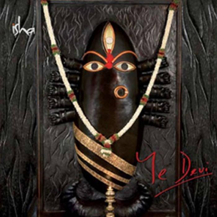 Vairagya - Bonding with Beyond | Sounds of Isha