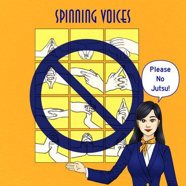 Please No Jutsu! main photo