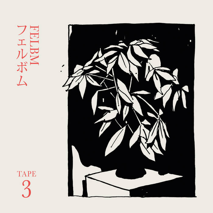 Tape 3 (Digital EP)