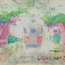 Osaka Part Two EP cover art