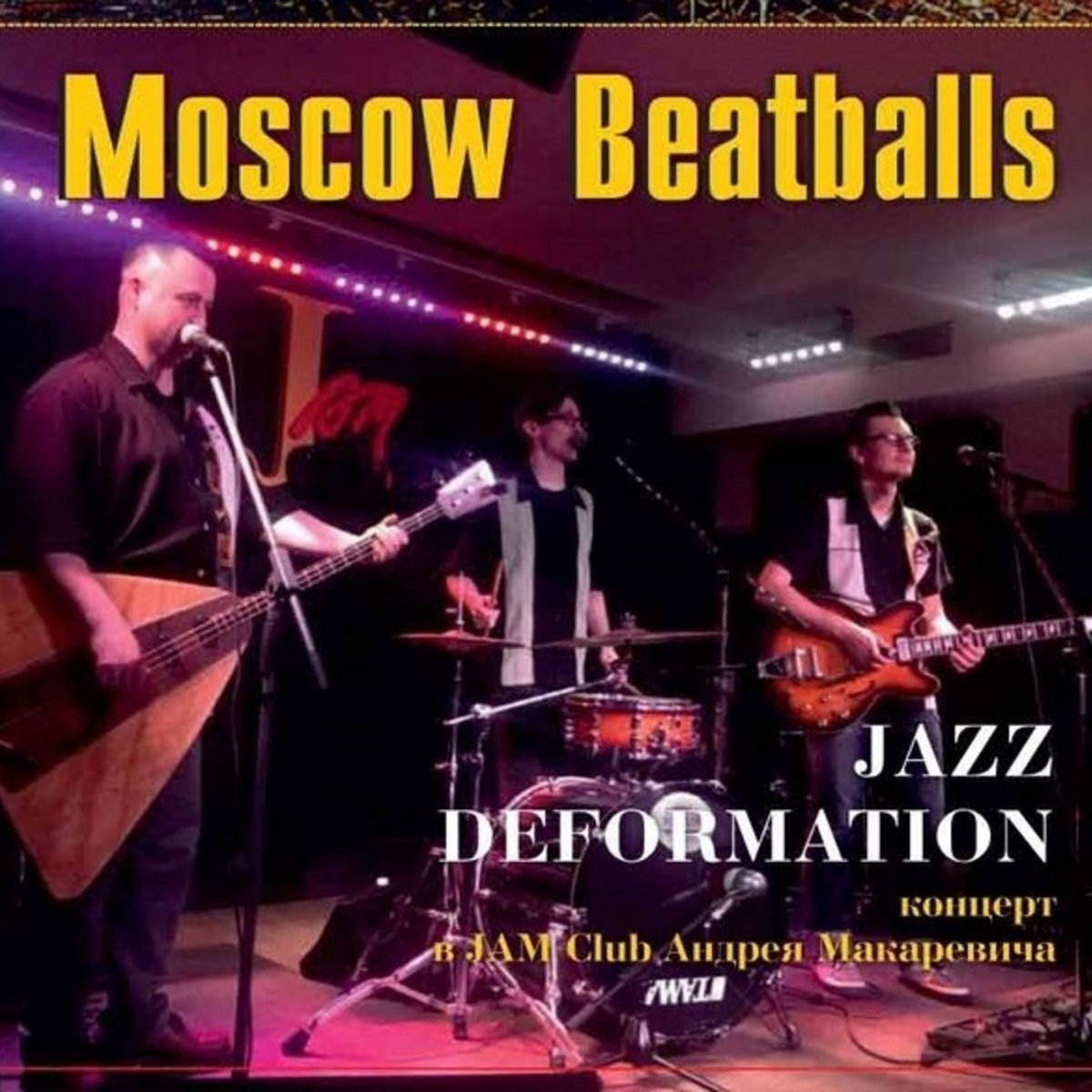 Giant Steps | Moscow Beatballs