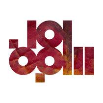 101 Beats Per Minute cover art