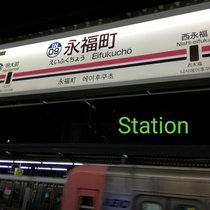 Michiru Aoyama「Station」 cover art