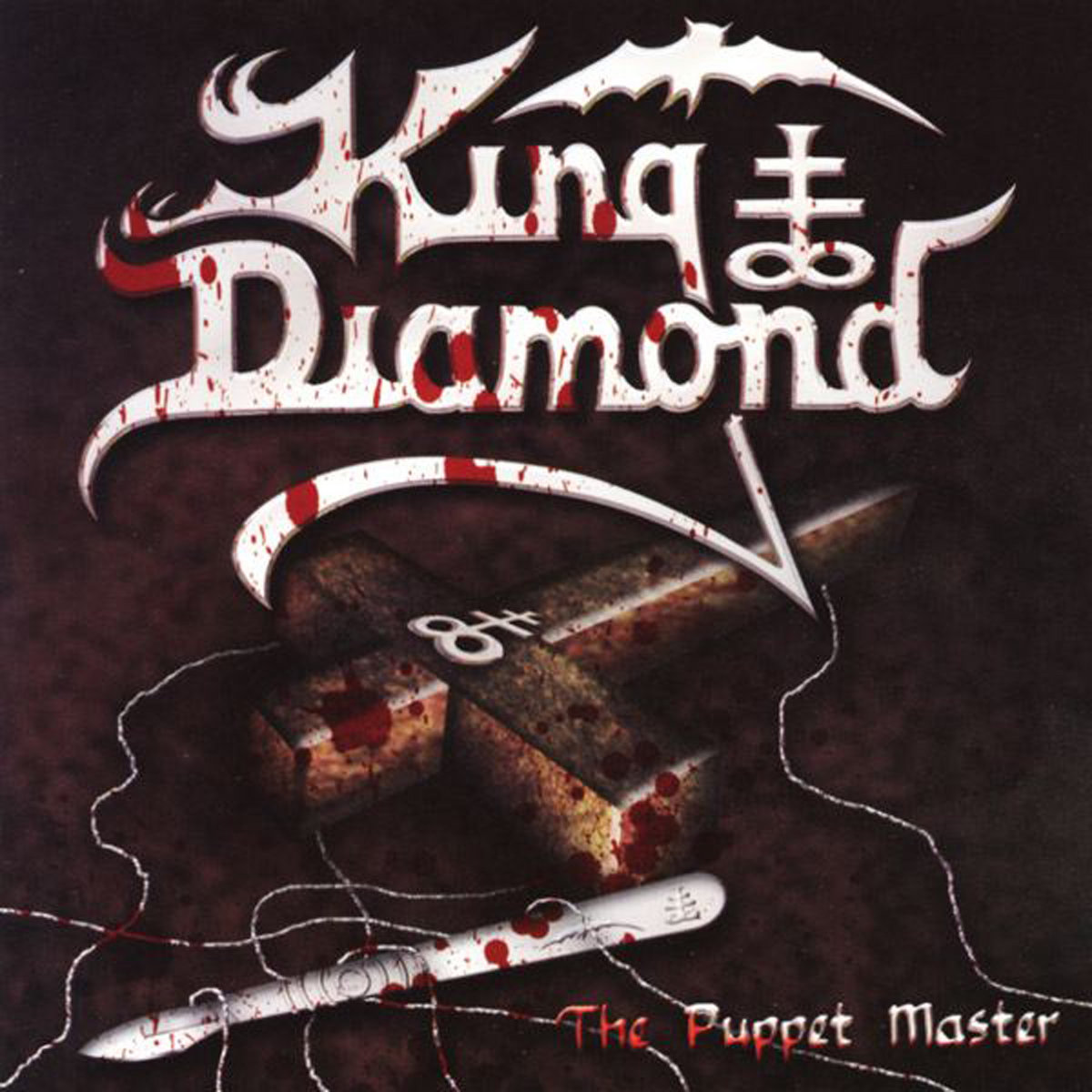 Christmas | King Diamond