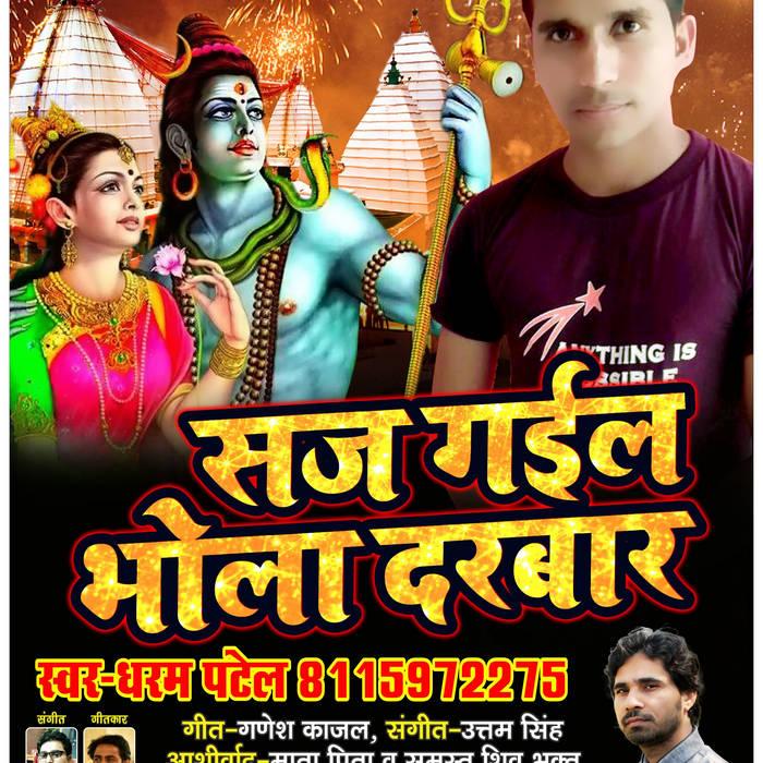Ziddi Movie Hd Video Song Download Prunenrrafar