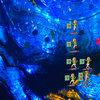 Wakesleep + Datavis present BassTechCustom™ CORE GENESIS Cover Art