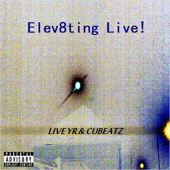 Elev8ting Live! (EP) cover art