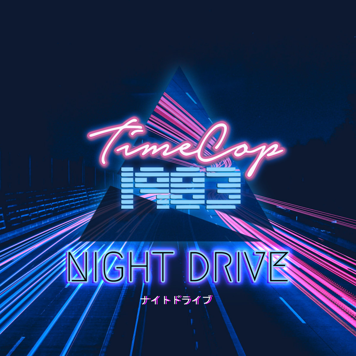 Night drive timecop1983 by timecop1983 stopboris Gallery