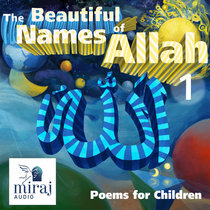 The Beautiful Names of Allah (1) cover art