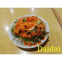 Daidai cover art