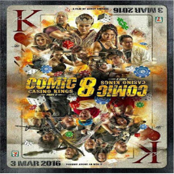 Download Kasino King