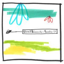 Svadba EP cover art