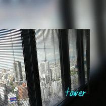 Michiru Aoyama「Tower」 cover art