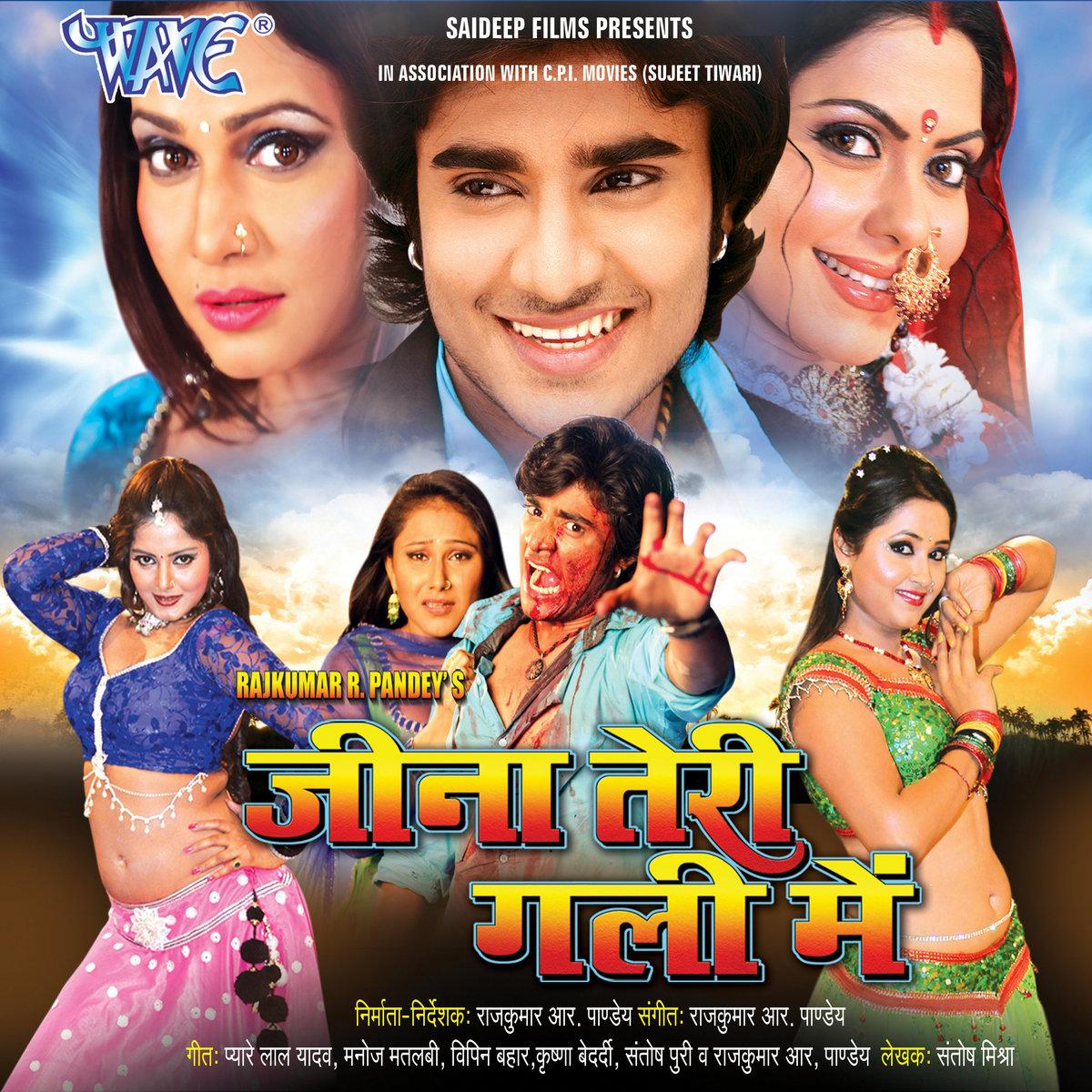 Full Ishq Mein Jeena Ishq Mein Marna Movies Download